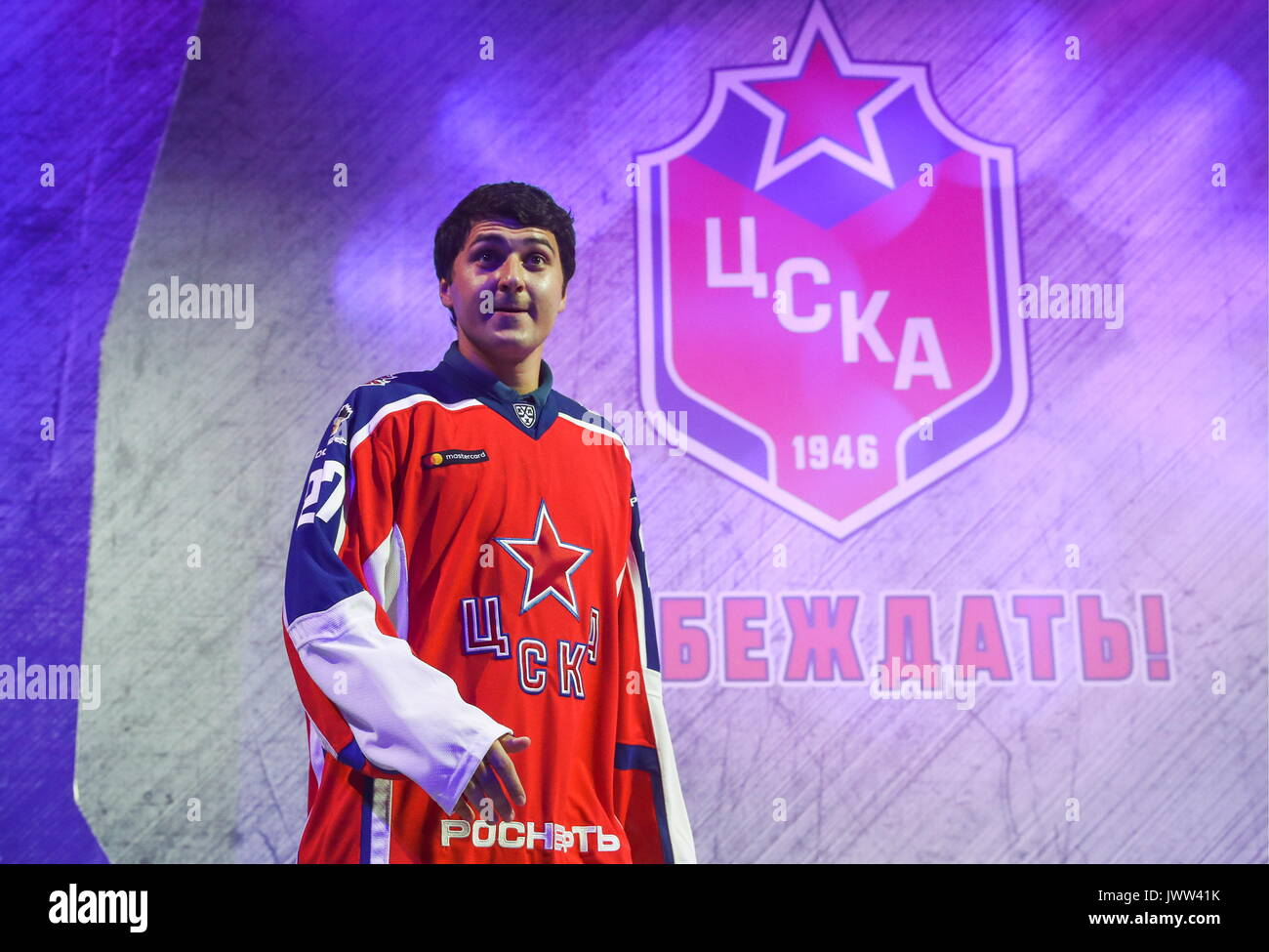 Moscow, Russia. 13th Aug, 2017. Forward Kirill Petrov at the unveiling of a new HC CSKA Moscow squad for the 2017/18 - Stock Image
