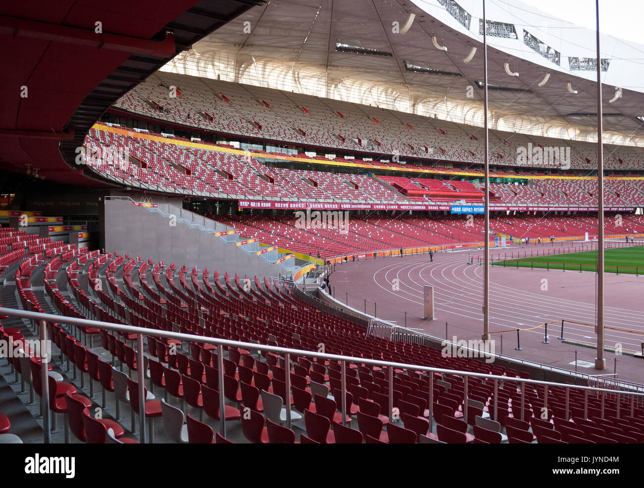 Olympic stadium beijing track stock photos olympic for The bird s nest stadium