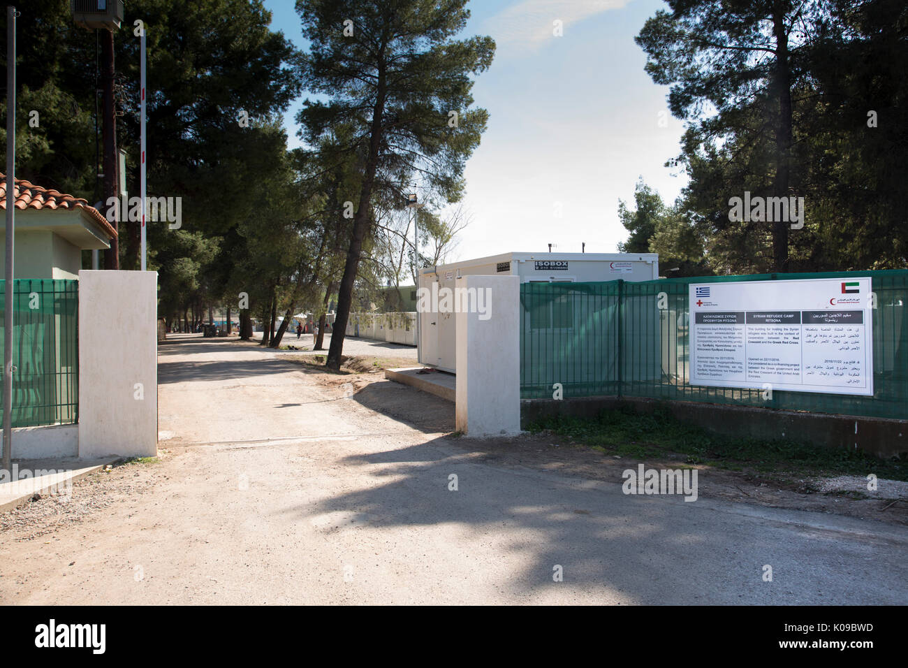 Entrance gate of Ritsona Refugee Camp with a sign in Greek, English and Arabic telling of cooperation of Greek Red - Stock Image