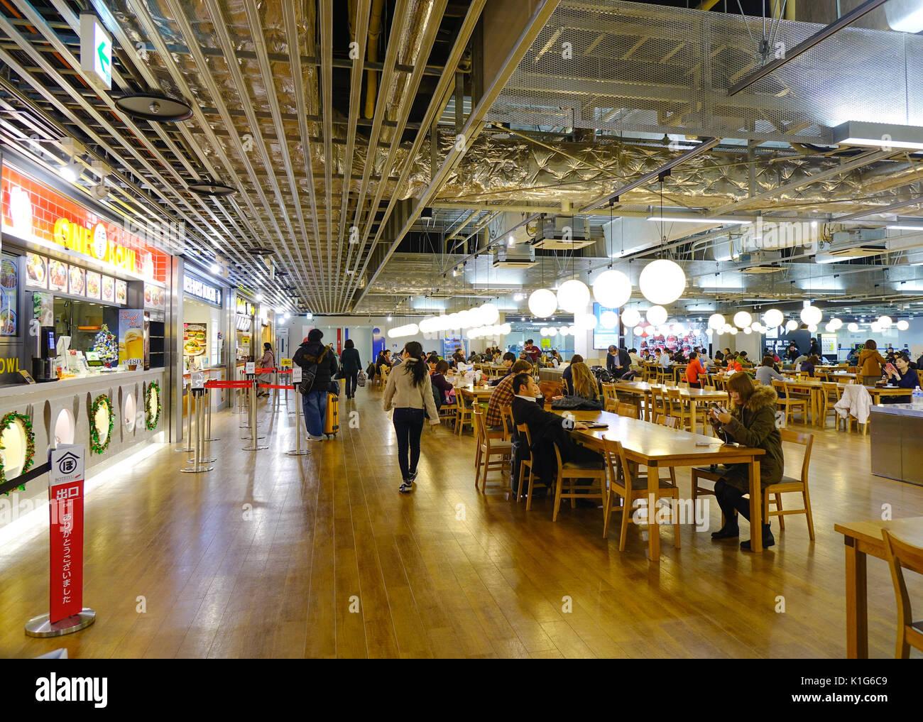 Seatac Mall Food Court