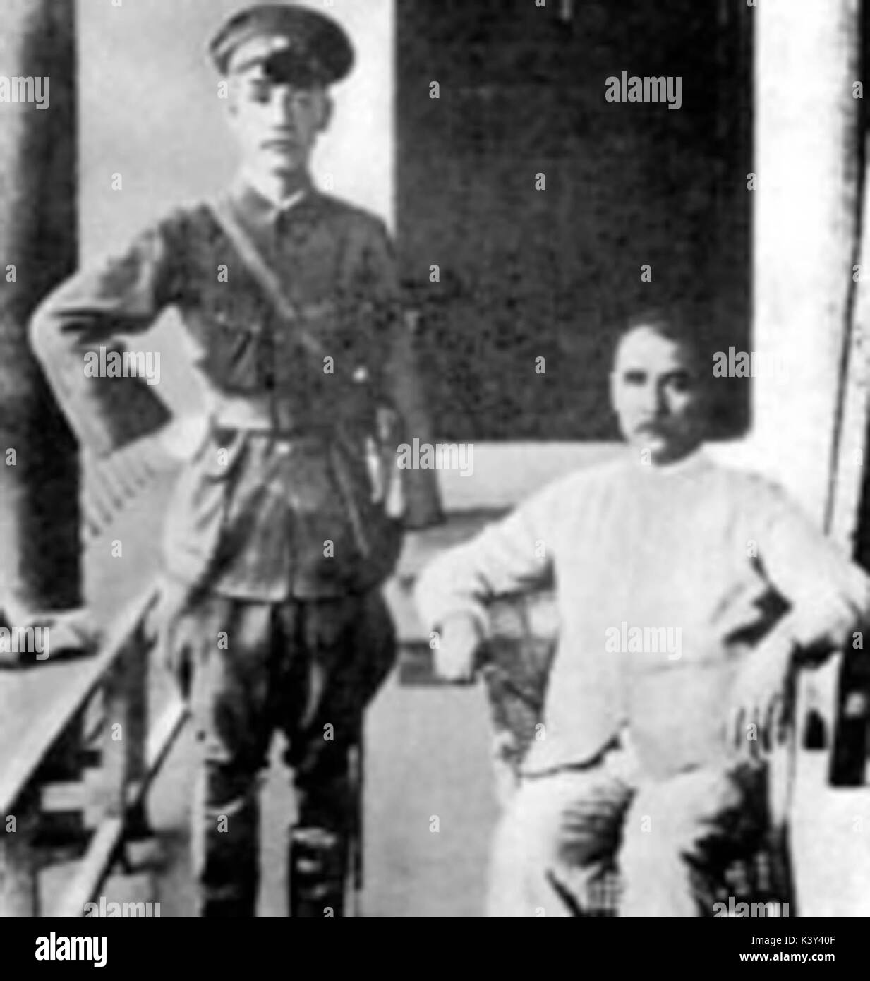 the role of sun yat sen in forming chinese government Sun yat-sen is often called the father of modern china sun yat-sen played a key role in a monarchical form of government, sun wrote in his.