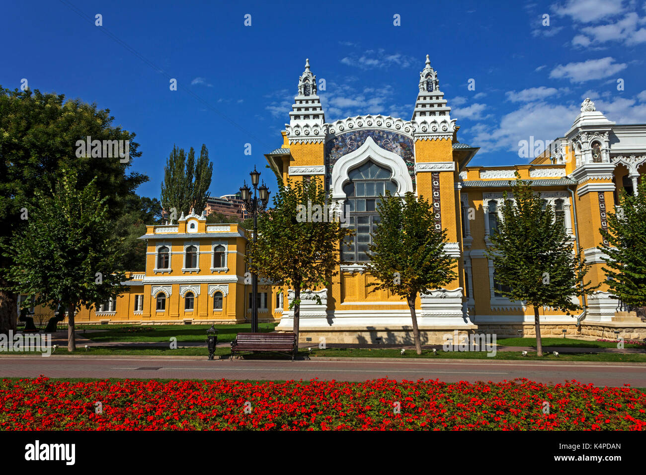 KISLOVODSK, RUSSIA - SEPTEMBER 06,2017:The ancient building of the Main Narzan baths,built by the engineer and architect - Stock Image