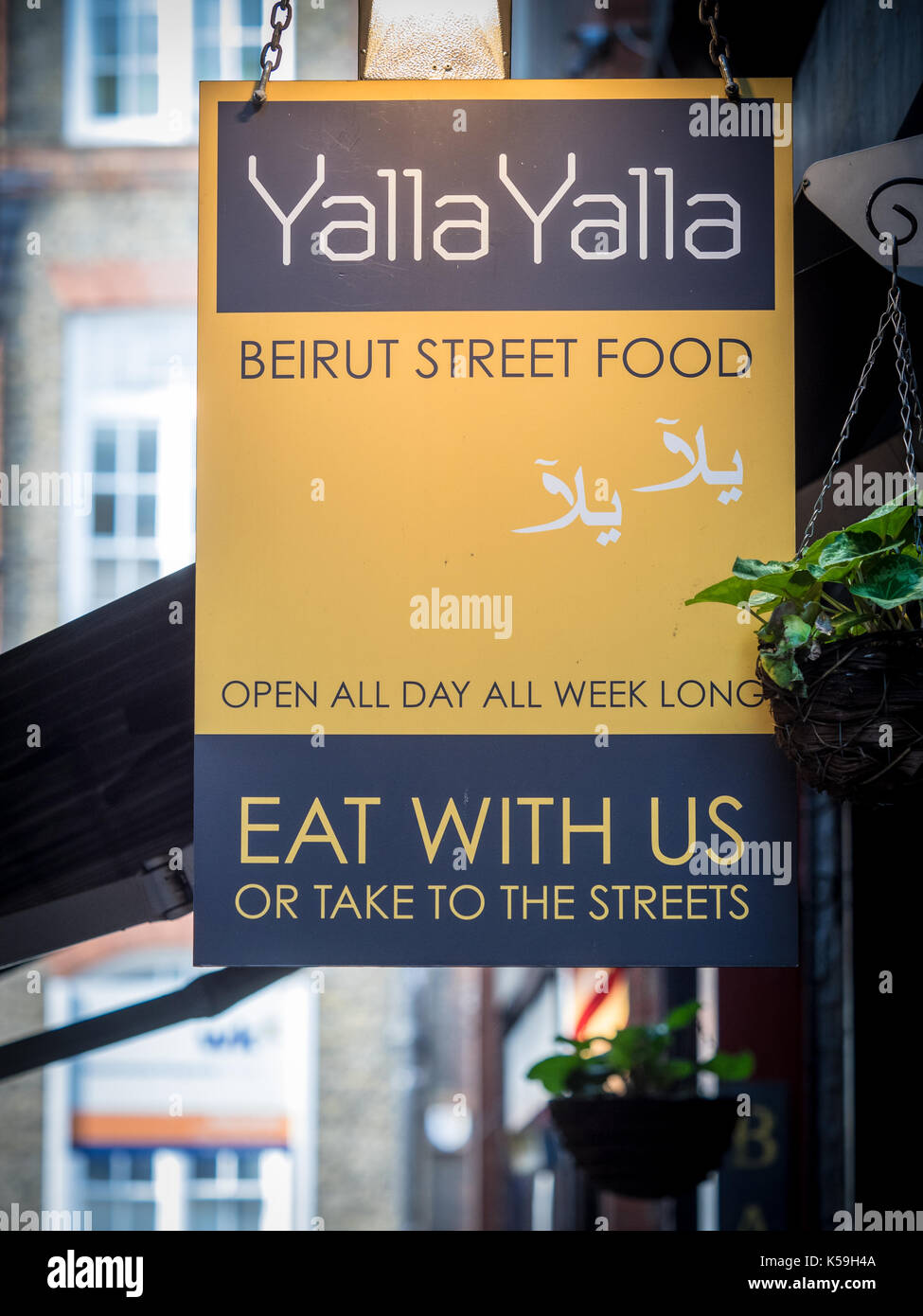 Yalla Yalla Lebanese Beirut Street Food restaurant in Green Court in Londons' Soho entertainment district - Stock Image