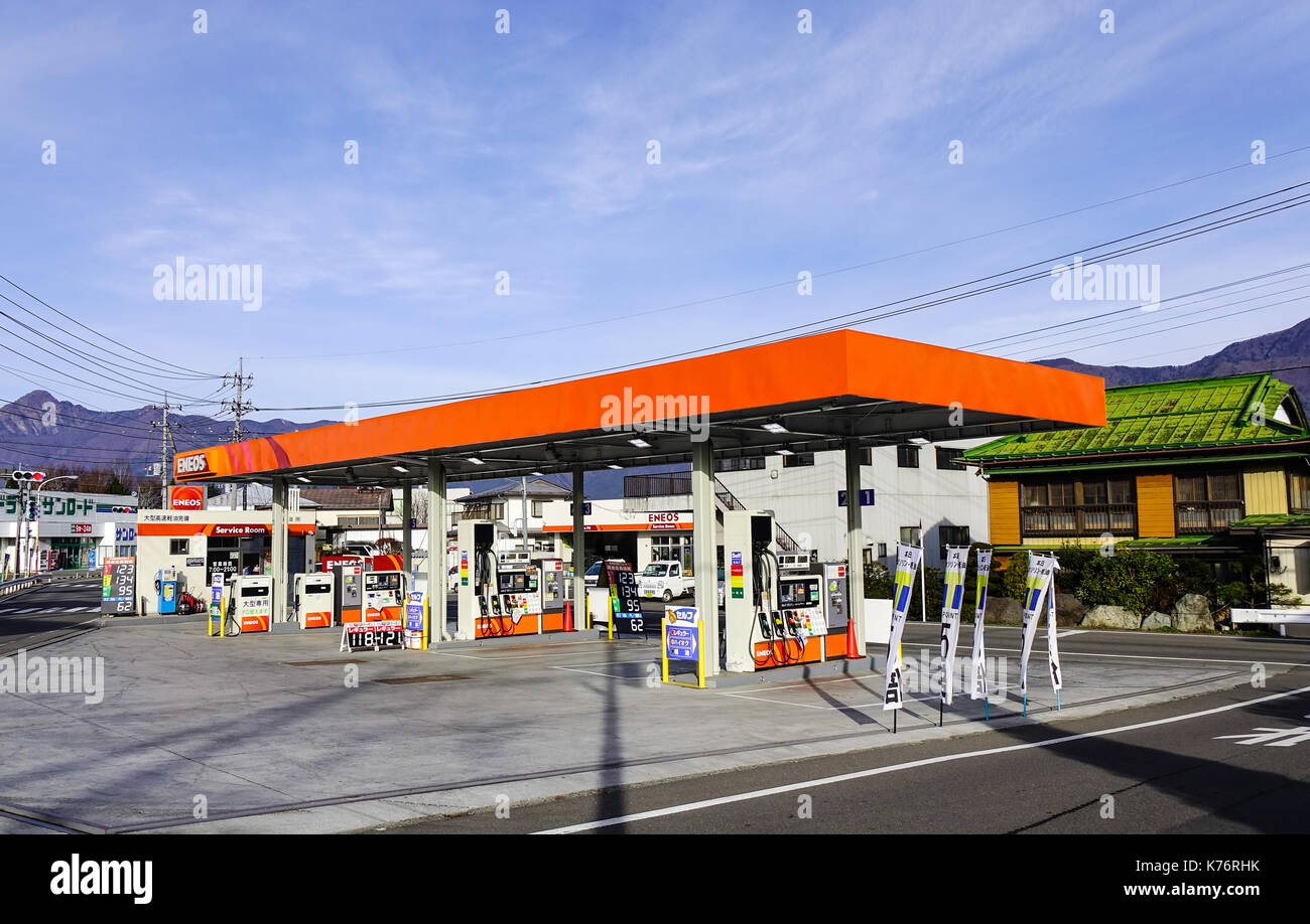 Gas station convenience store in stock photos gas station convenience store in stock images - Start convenience store countryside ...