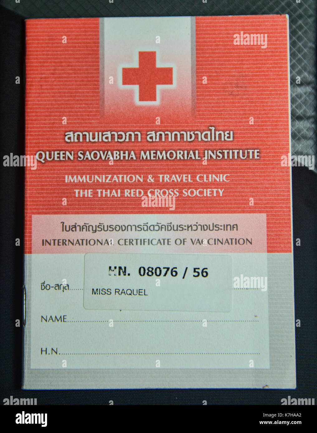 international certificate of vaccination pdf