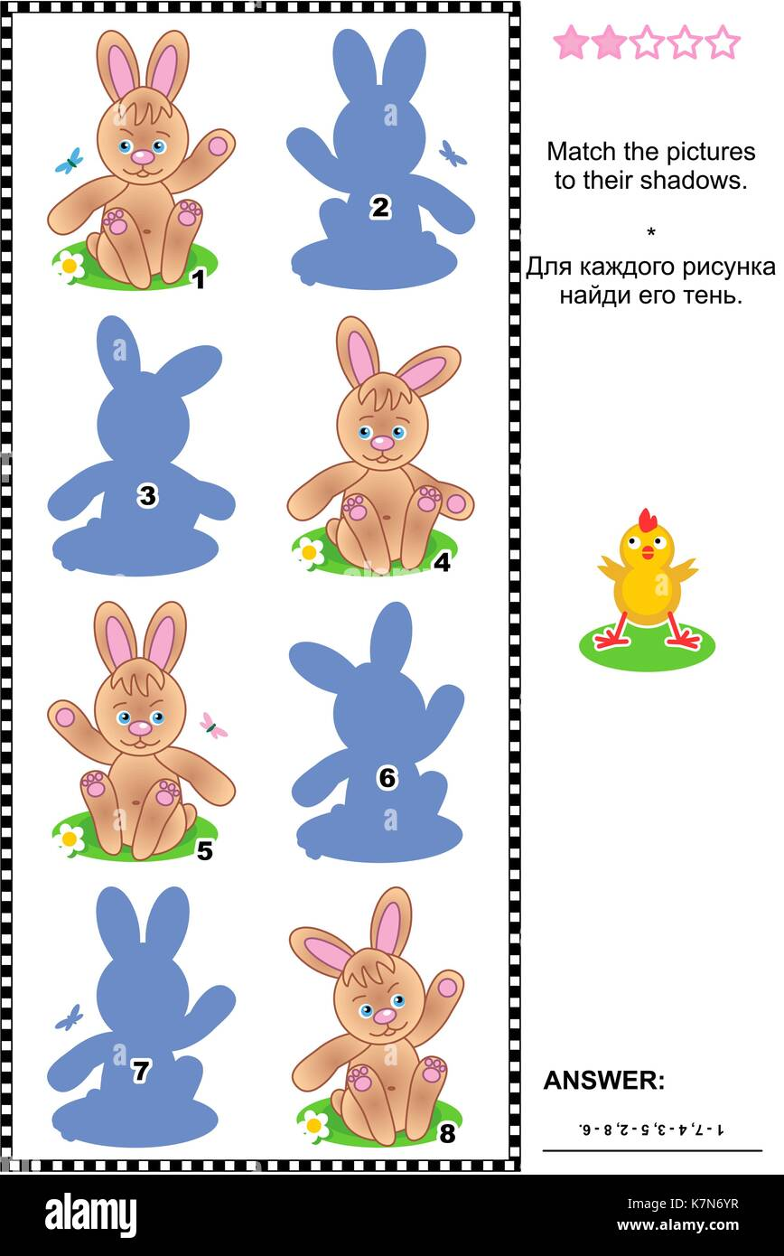 Visual puzzle or picture riddle: Match the pictures of cute baby bunnies to their shadows. Answer included. - Stock Image