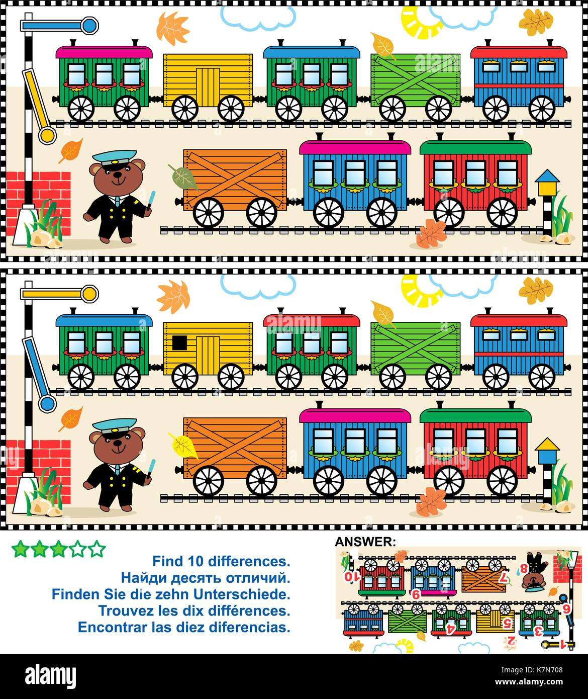 Toy train visual puzzle: Find the ten differences between the two pictures  - train cars, railway, railroad roadsigns, - Stock Image