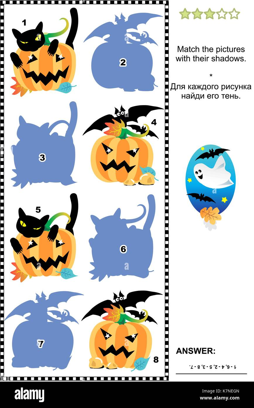 Halloween themed visual puzzle: Match the Halloween pictures of pumpkins, bats and black cats to their shadows. - Stock Image