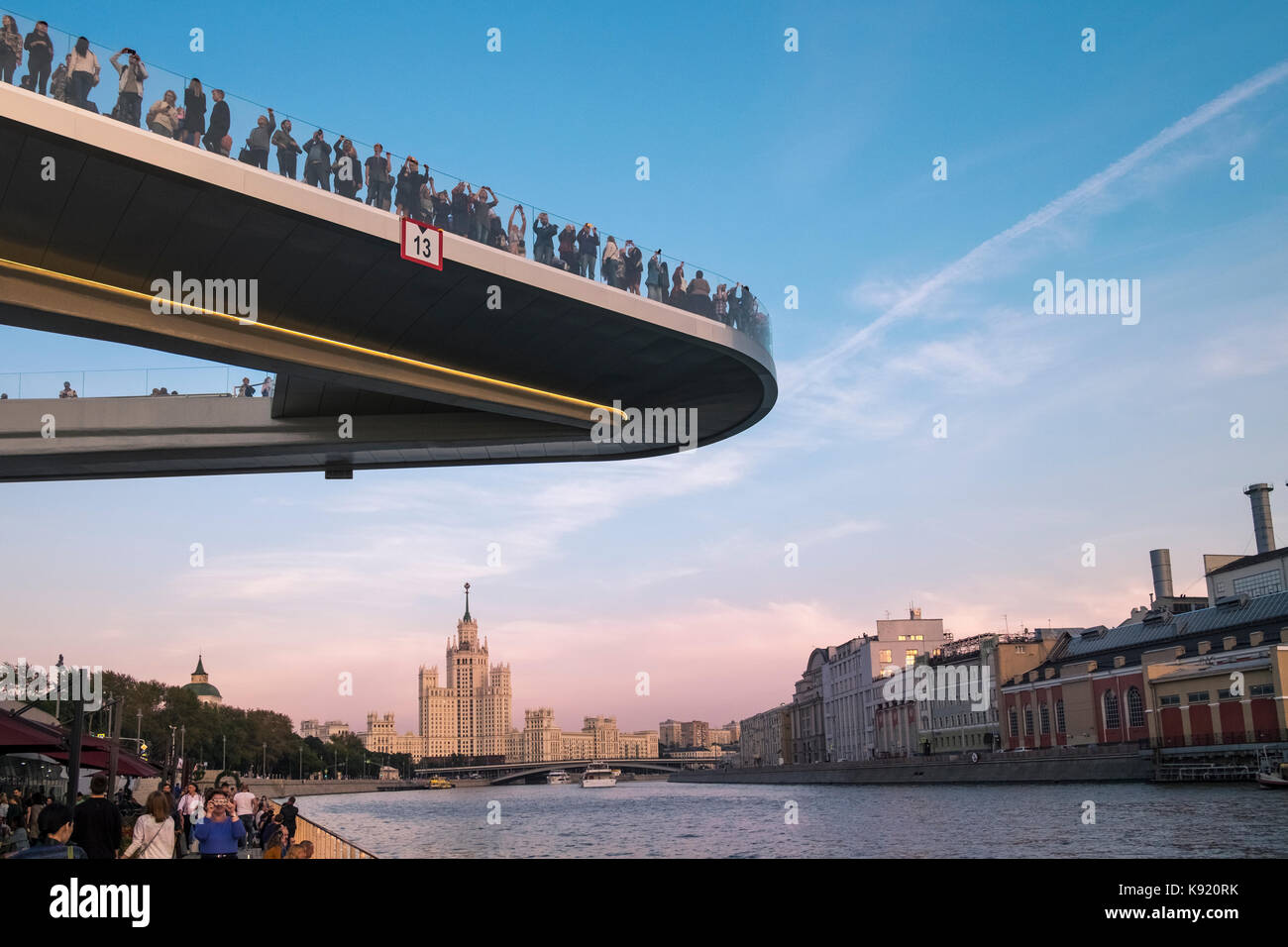 observation-deck-overlooking-the-moscow-