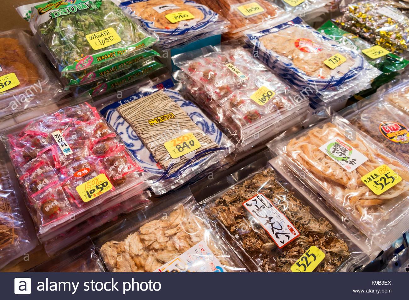 Tsukiji market stock photos tsukiji market stock images for Wholesale fish market