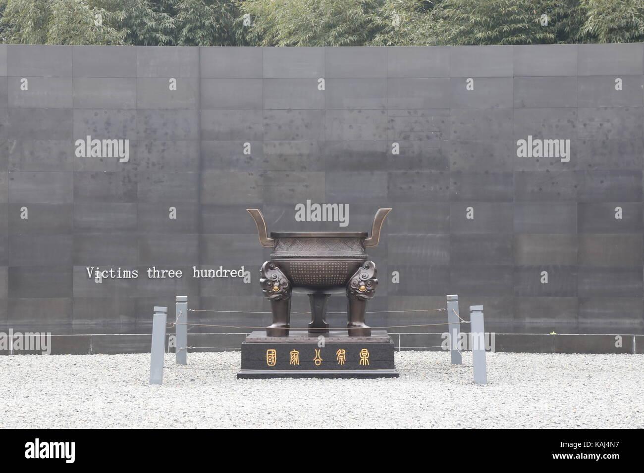 Nanjin, Nanjin, China. 27th Sep, 2017. Nanjing, CHINA-September 2017: (EDITORIAL USE ONLY. CHINA OUT).The Memorial - Stock Image