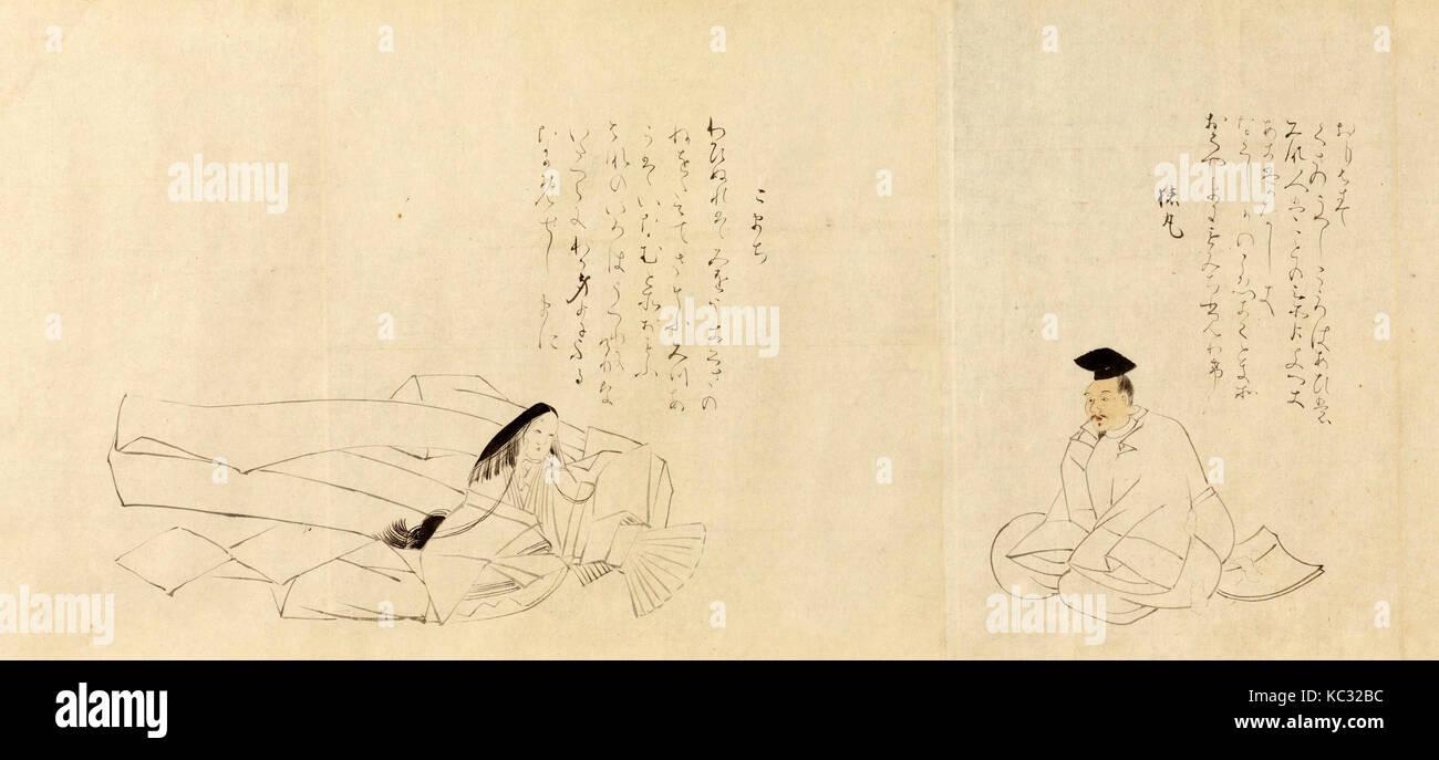 三十六歌仙図, The Thirty-Six Poetic Immortals (Sanjūrokkasen), Sakai Hōitsu, 1824 - Stock Image