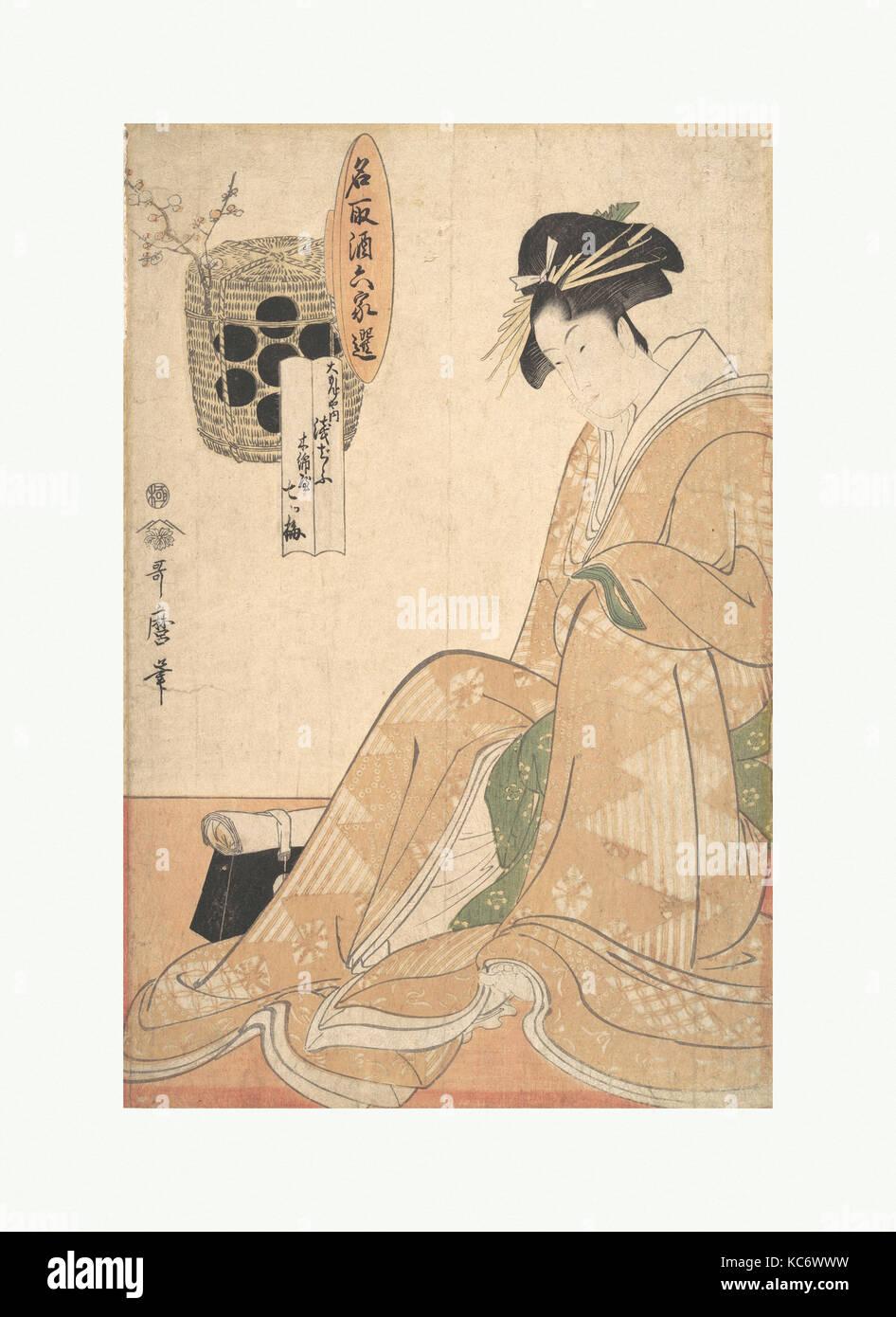 Yumi adachi a courtesan with flowered skin 10