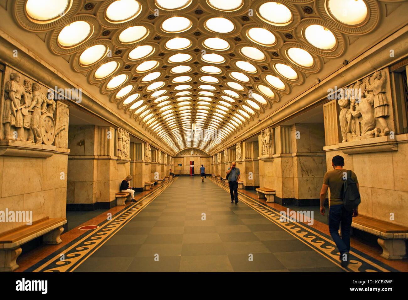 Moscow Metro Train Stock Photos & Moscow Metro Train Stock Images - Alamy