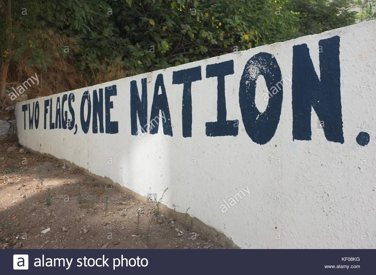 'Two flags, one nation' mural, Gibraltar, September 2017 - Stock Image