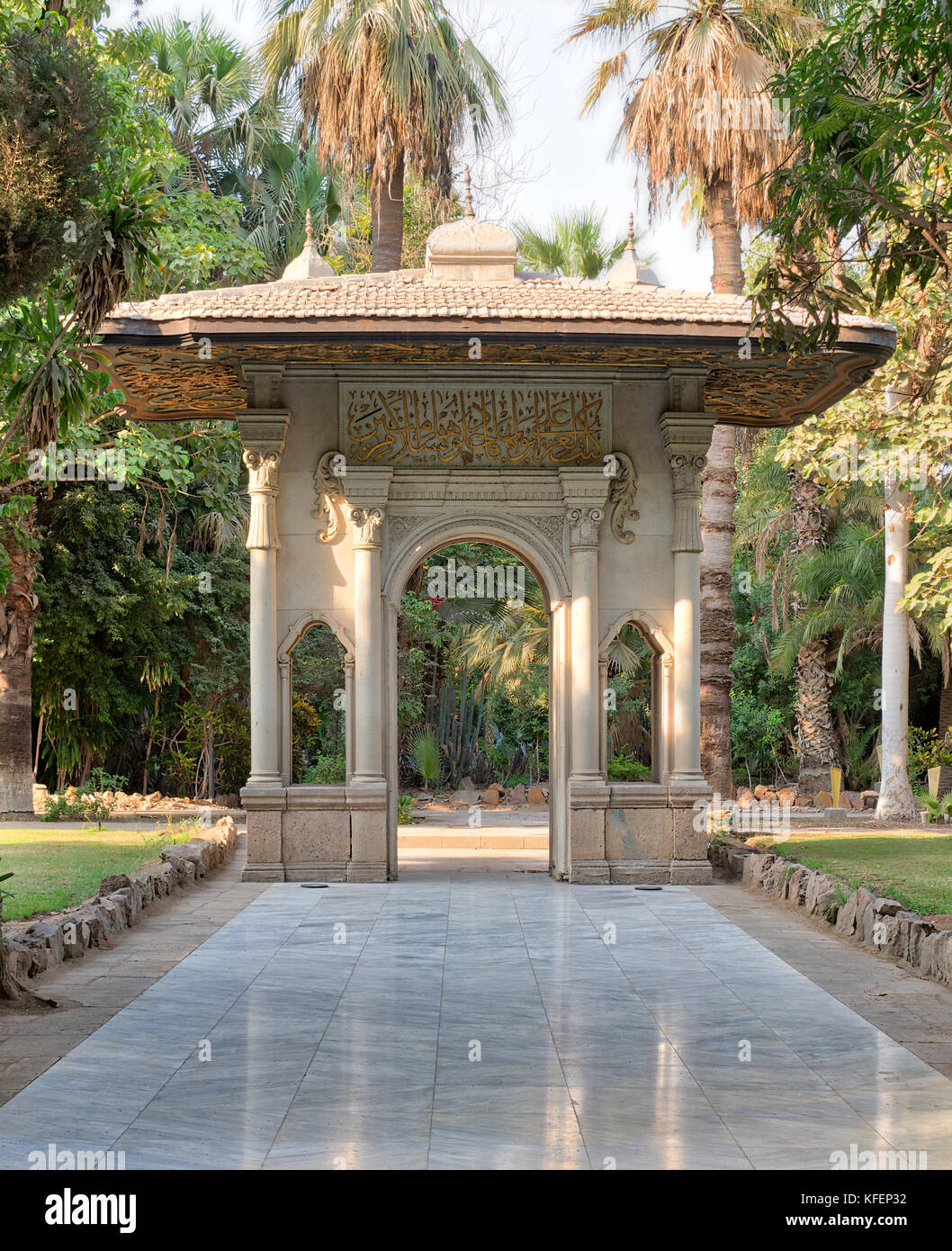 Porte-cochere (carriage porch, Gate) at the public park of Manial Palace of Prince Mohammed Ali Tewfik with marble - Stock Image