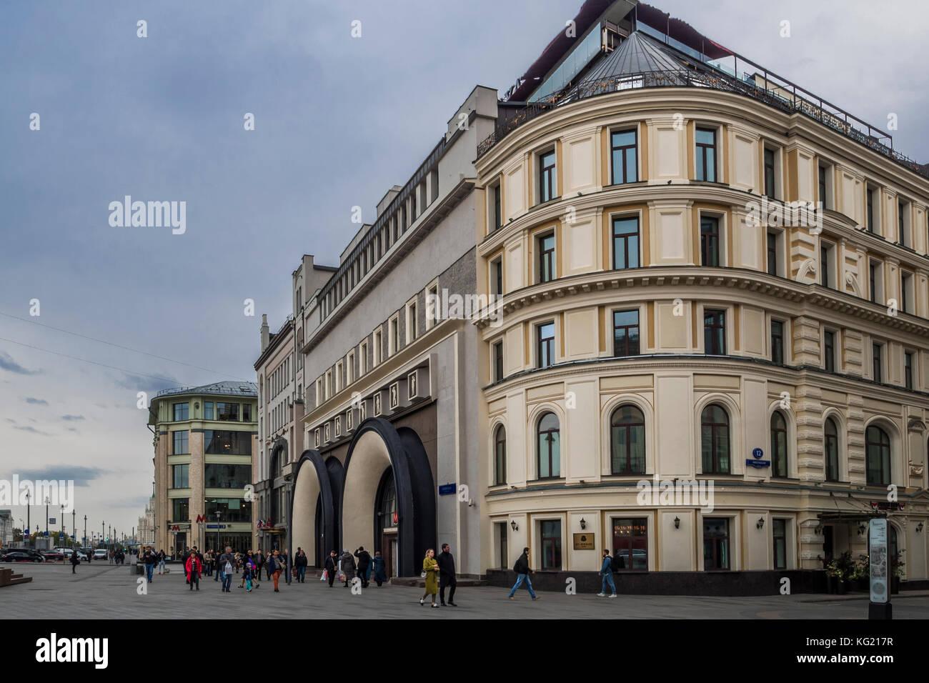 Lubyanka Square Moscow Stock Photos & Lubyanka Square ...