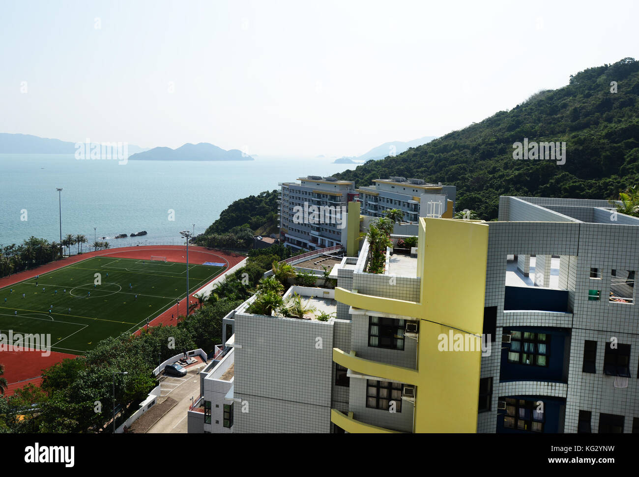 The Hong Kong University of Science and Technology in Clear water bay in Hong Kong. - Stock Image