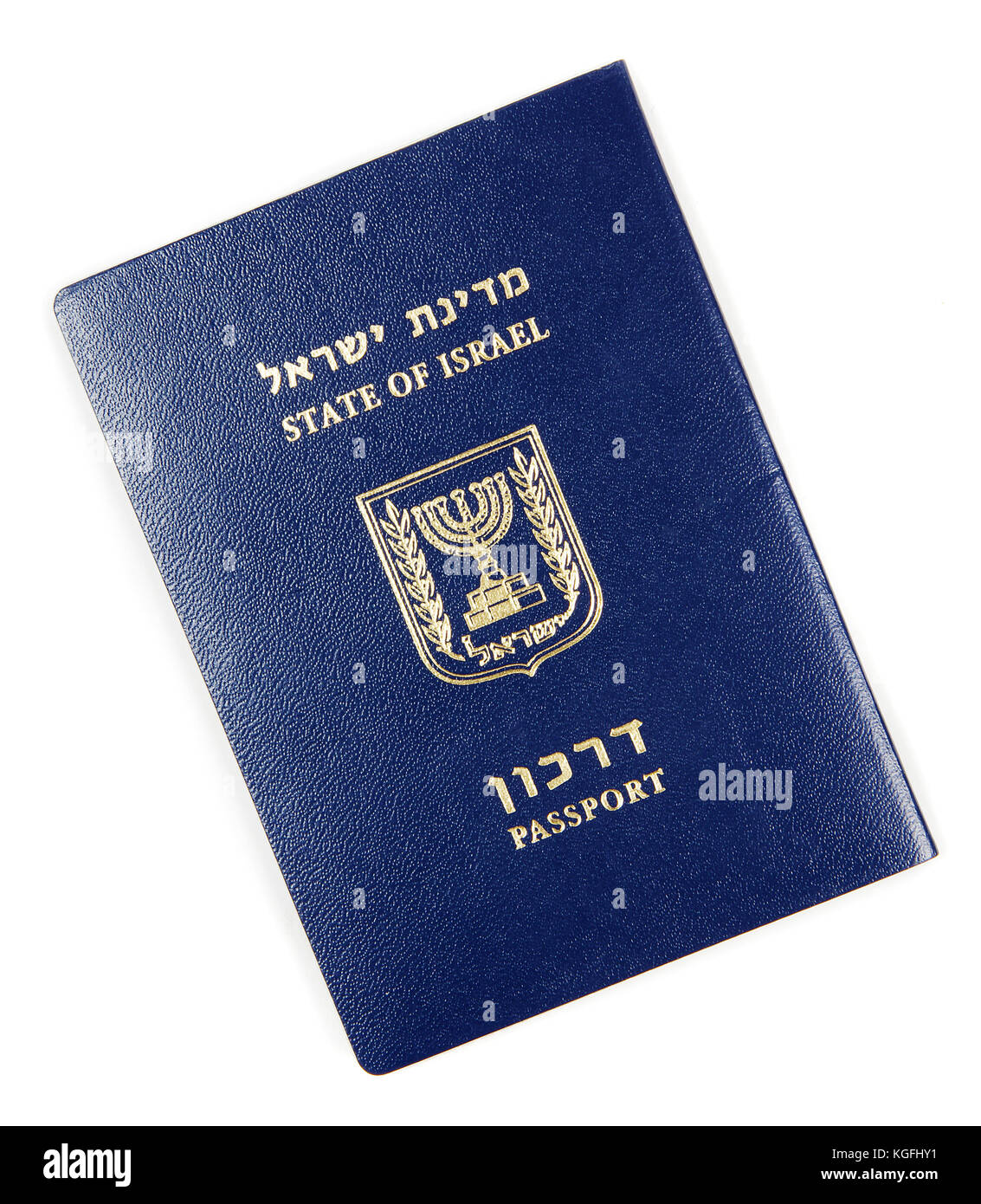 how to get israeli citizenship