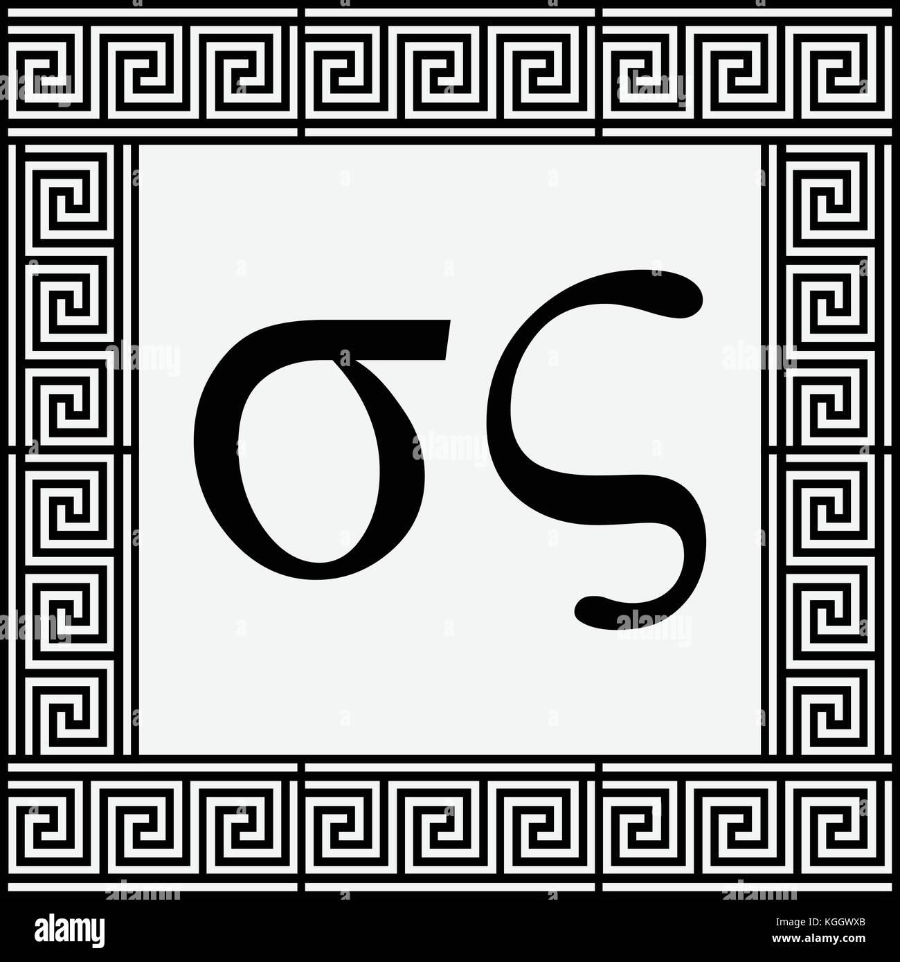 Eighth Greek Letter