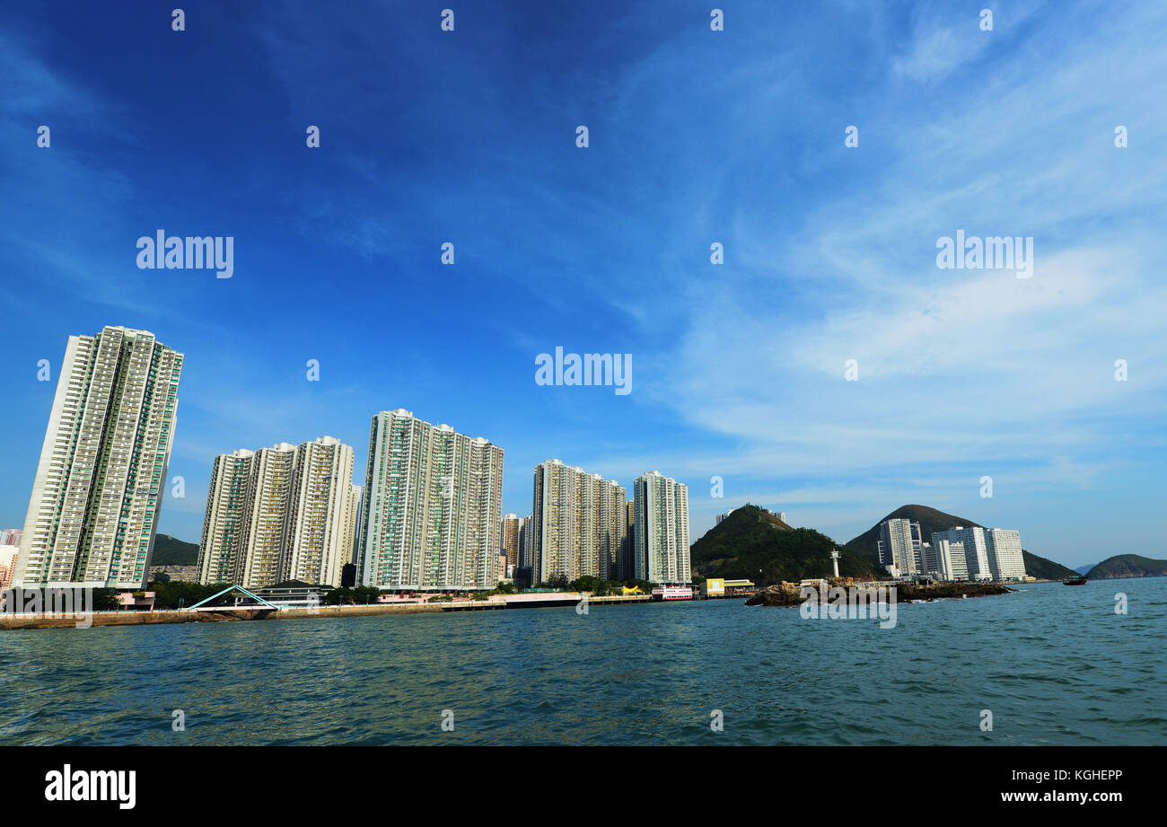 The South Horizons residential complex on Ap Lei Chau island in Hong Kong. - Stock Image
