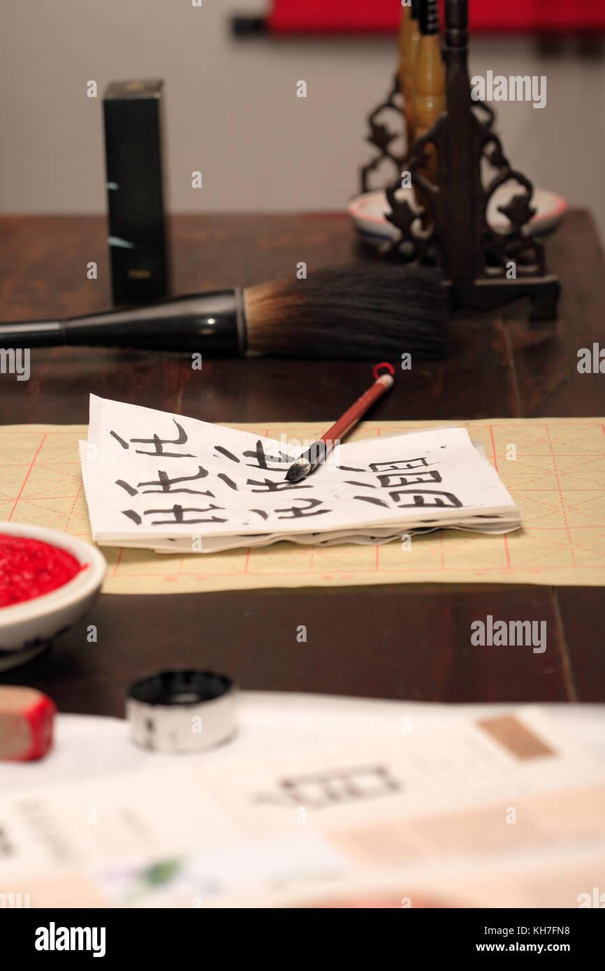 Japanese Script On Wooden Stock Photos Japanese Script