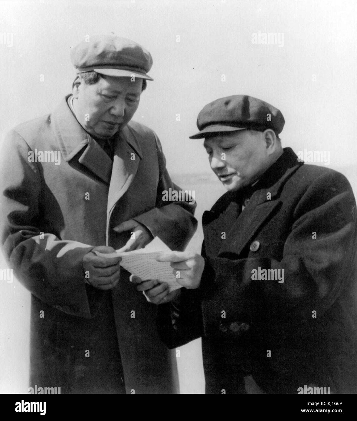 the political career of deng xiaoping a chinese revolutionary and statesman Deng xiaoping (1904—1997) chinese communist statesman  chinese leader 1978–97 early career  ideological and then political alienation between china and .