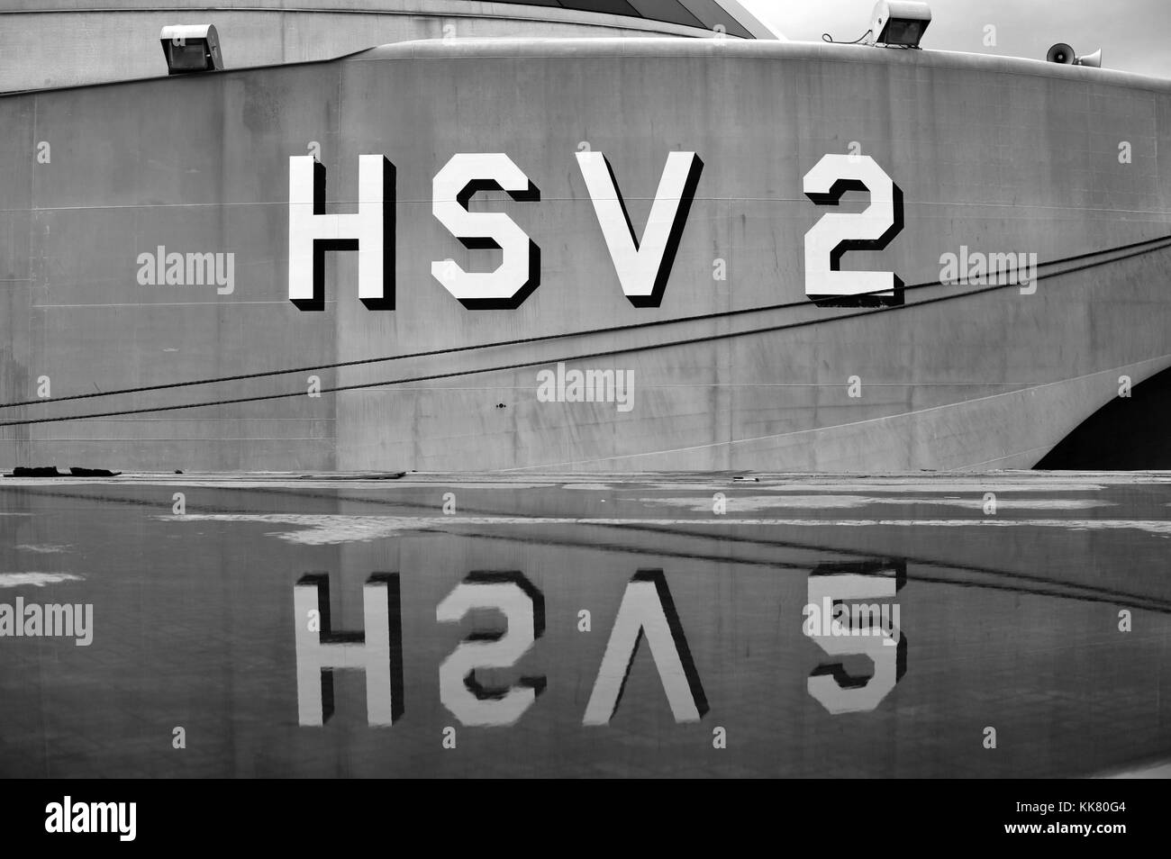 High Speed Vessel Swift HSV 2 arrives in port at Dar Es Salaam to support Africa Partnership Station 2012, Dar Es - Stock Image