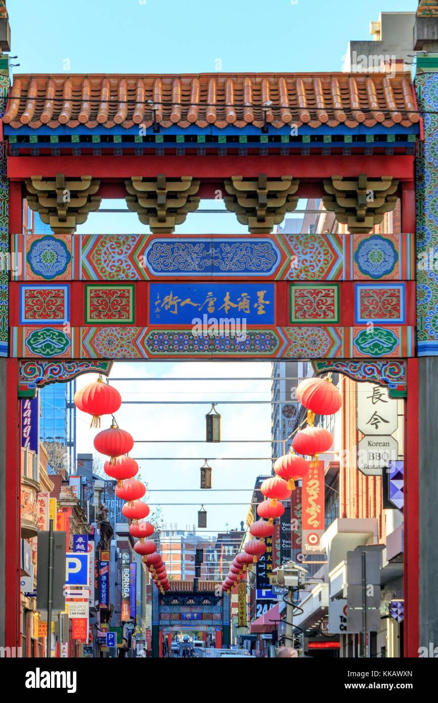 Chinese Restaurant Chinatown Melbourne Cbd