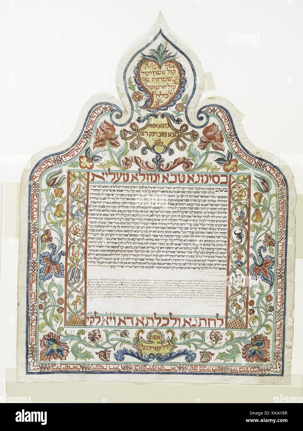 An ornately decorated Ketubah, which is a form of marriage agreement in Jewish religious tradition, Ancona, Italy, - Stock Image