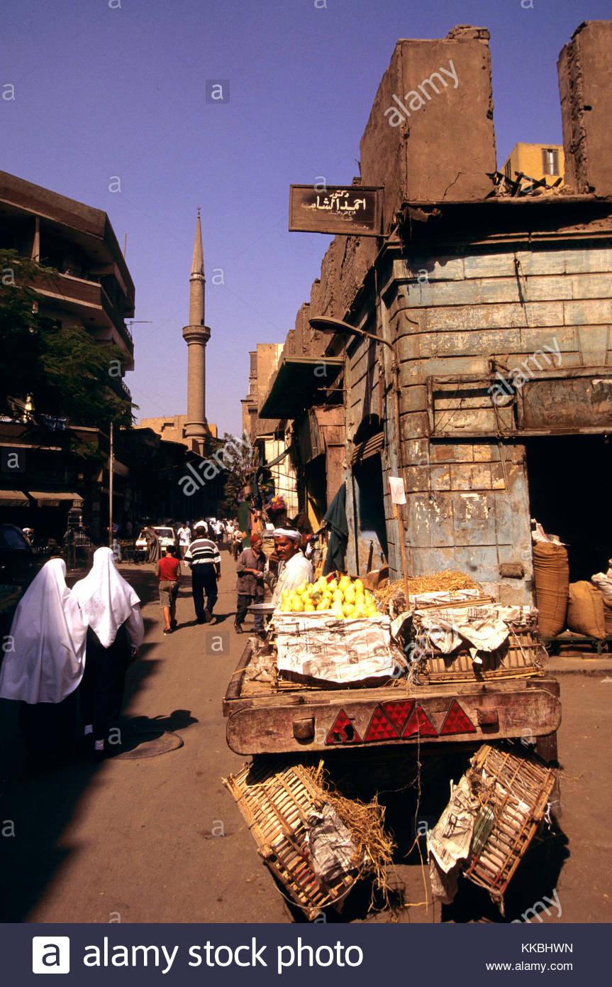 Cairo Shopping Shops Stock Photos Cairo Shopping Shops