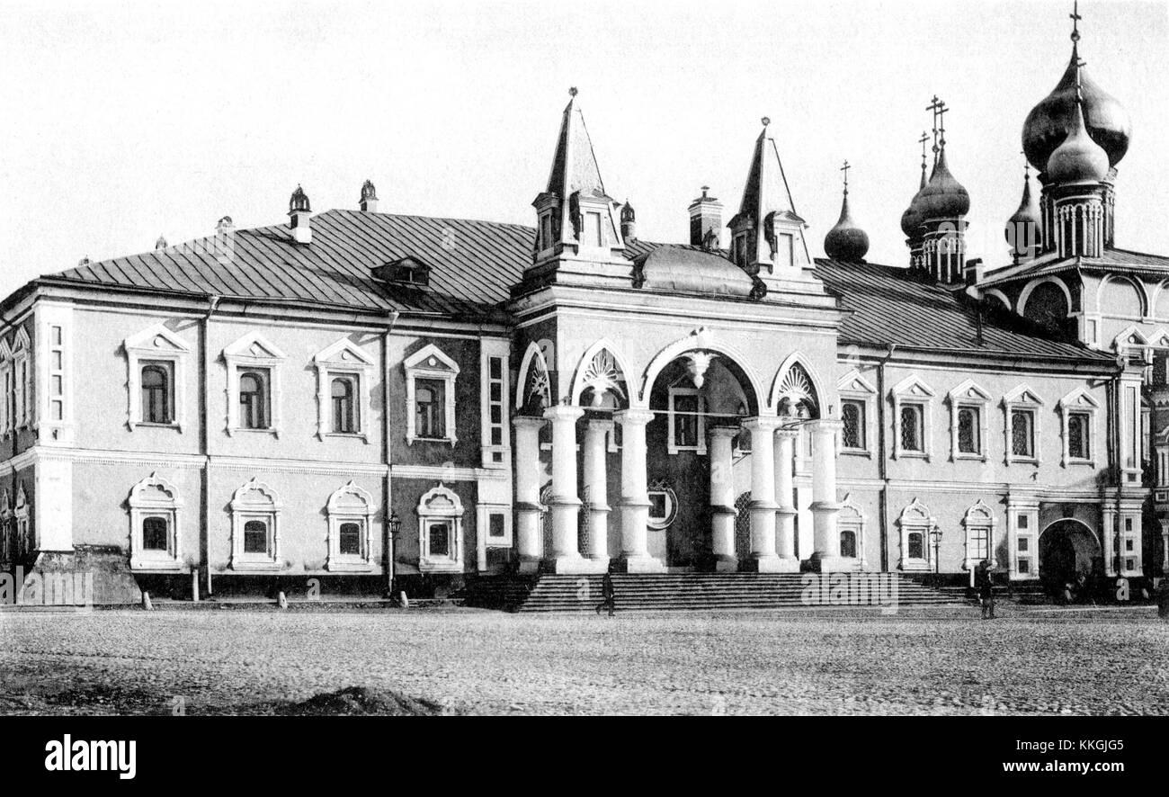 Долгие годы Чудов монастырь являлся непосредственным