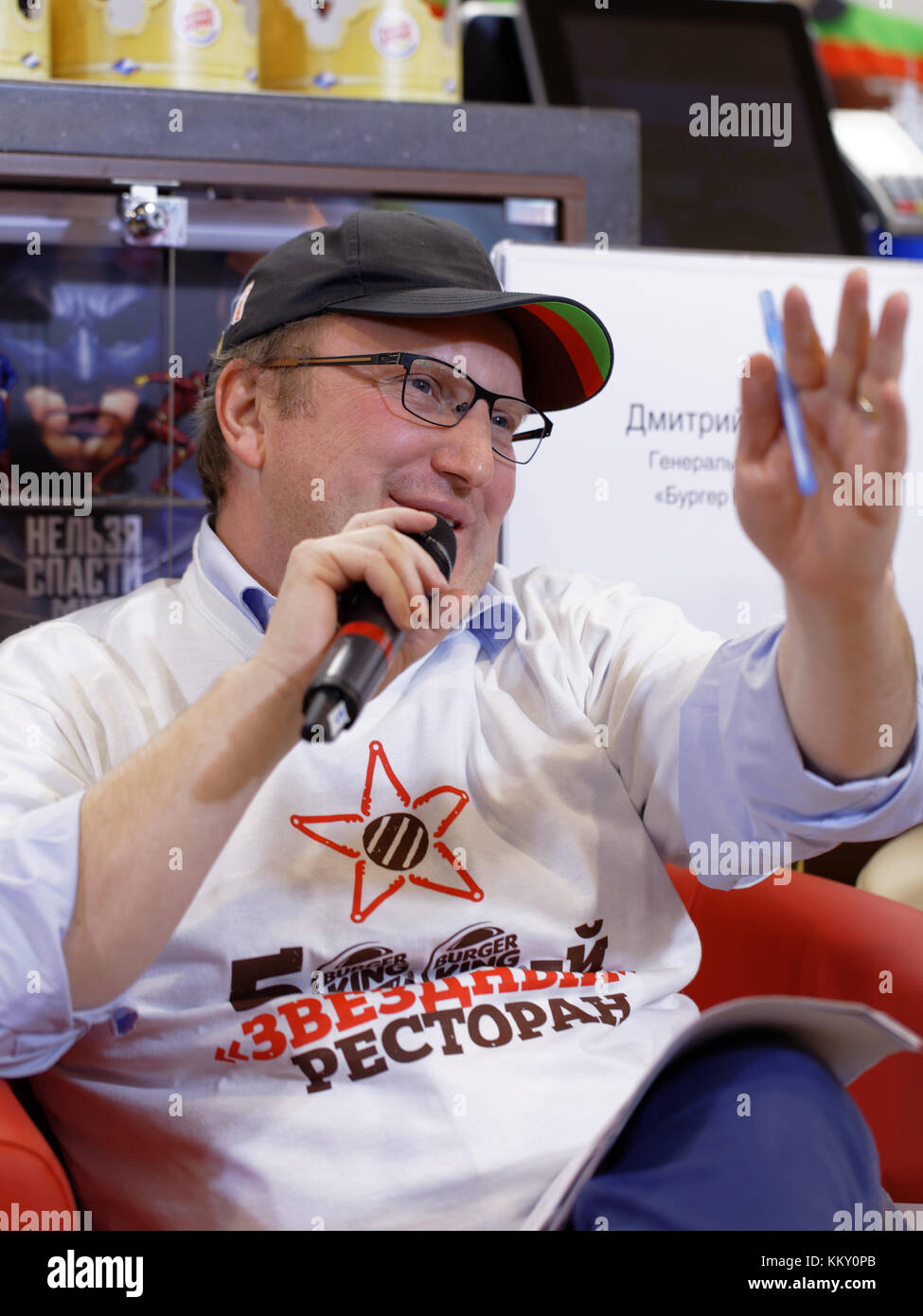 Dmitry Medovy, general director of Burger King Russia, talks with press in 500th Burger King restaurant in the day - Stock Image