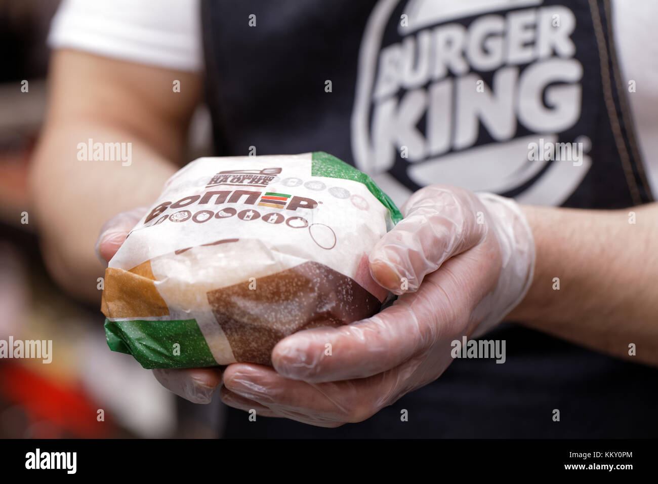 Burger King staff holding a Whopper in 500th restaurant in Russia in the day of opening - Stock Image