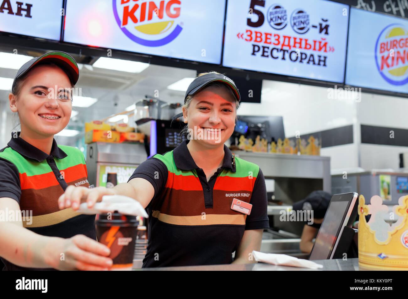 Staff of 500th Burger King restaurant in Russia in the service area in the day of opening - Stock Image