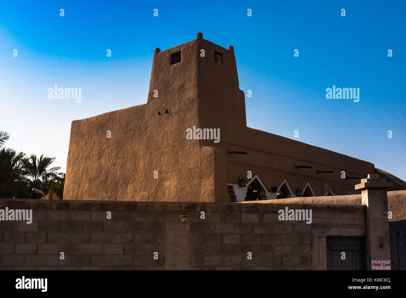 The Heritage Mosque, Ad Diriyah, Riyadh - Stock Image