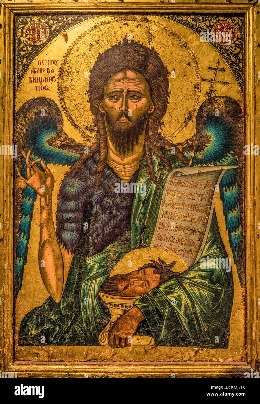 Albania, Berat- Onufri National Museum: Saint John the Baptist by Onufri, XVIc., the most important iconacaste painter - Stock Image