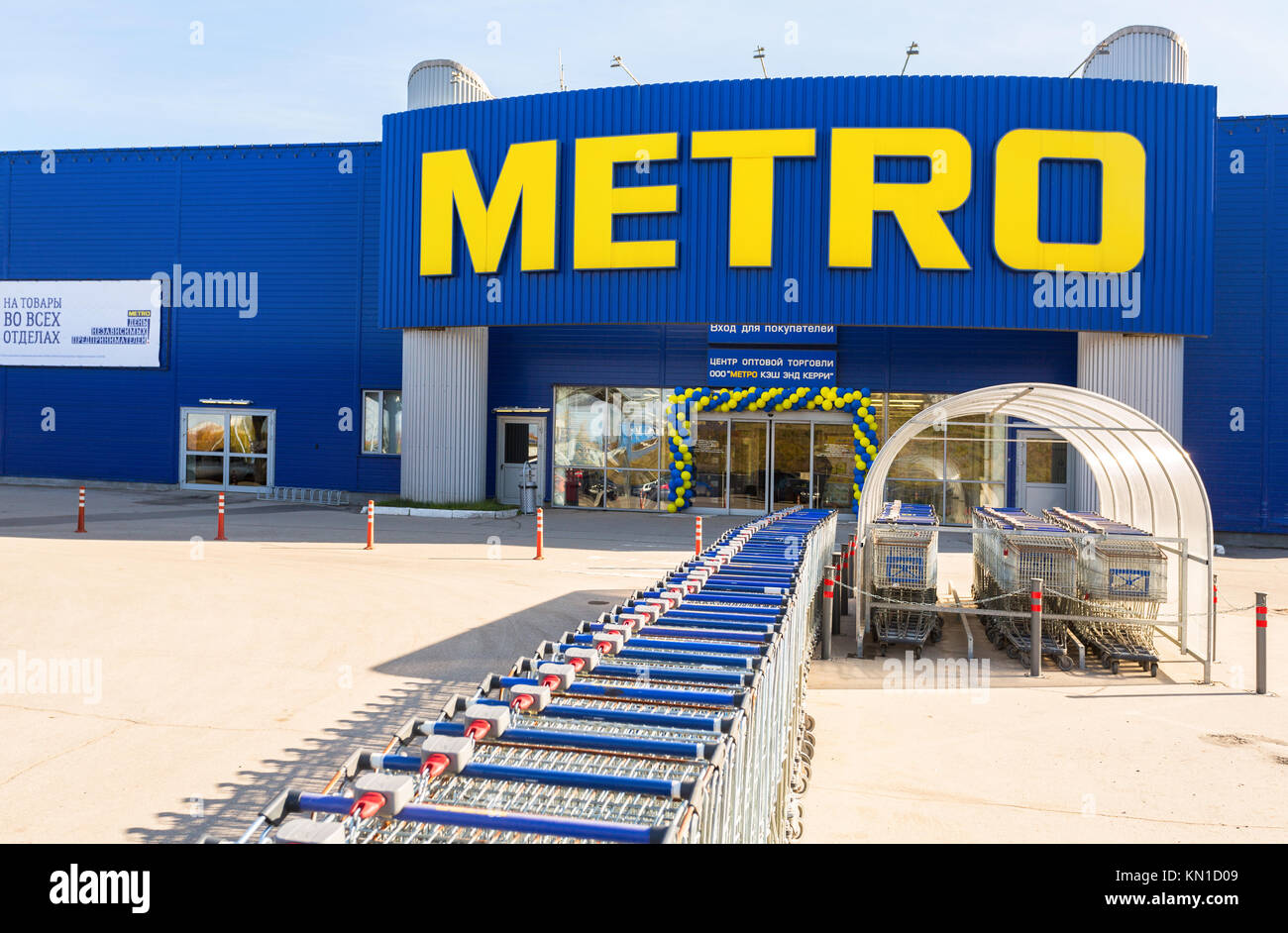 metro cash carry Metro cash and carry wholesale latest breaking news, pictures, videos, and special reports from the economic times metro cash and carry wholesale blogs, comments and archive news on economictimescom.