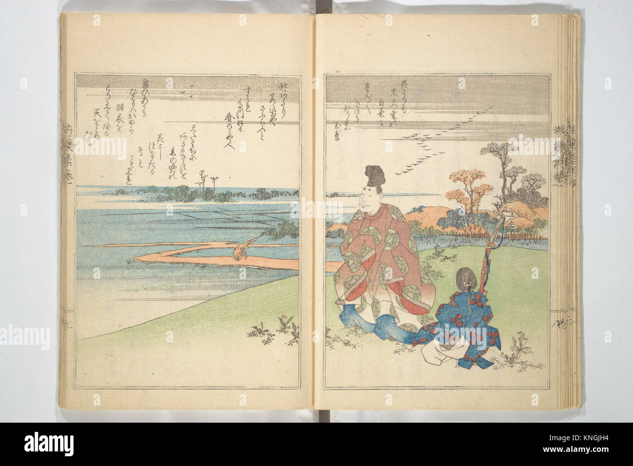 Collection of Famous Kyoka Poems Selected by Shakuyakutei (Shakuyakutei bunshu meishu kyokashu). Artist: Shakuyakutei - Stock Image