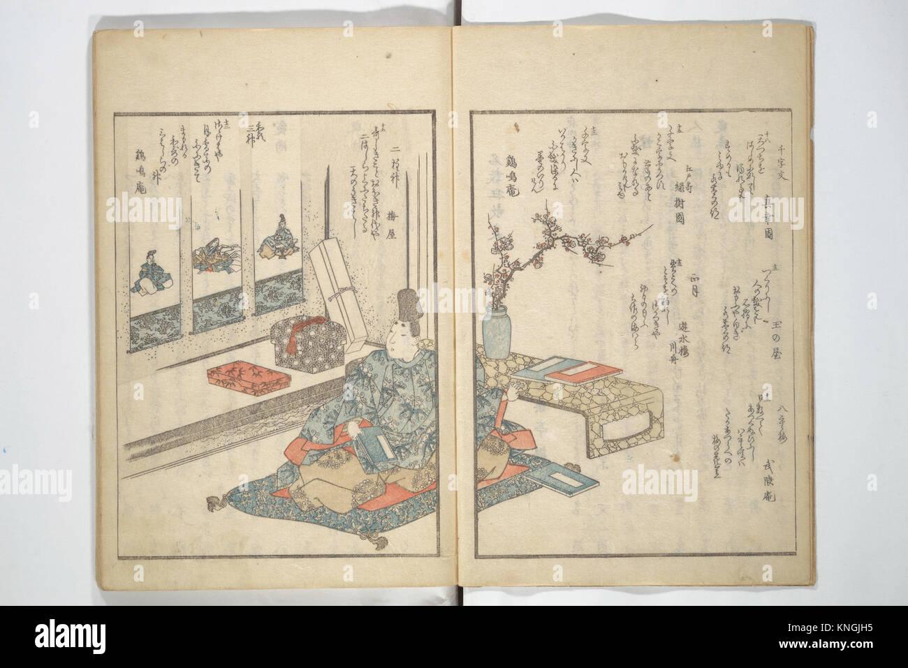Collection of Famous Kyoka Poems Selected by Shakuyakutei (Shakuyakutei bunshu meishu kyokashu). Artist: Yanagawa - Stock Image