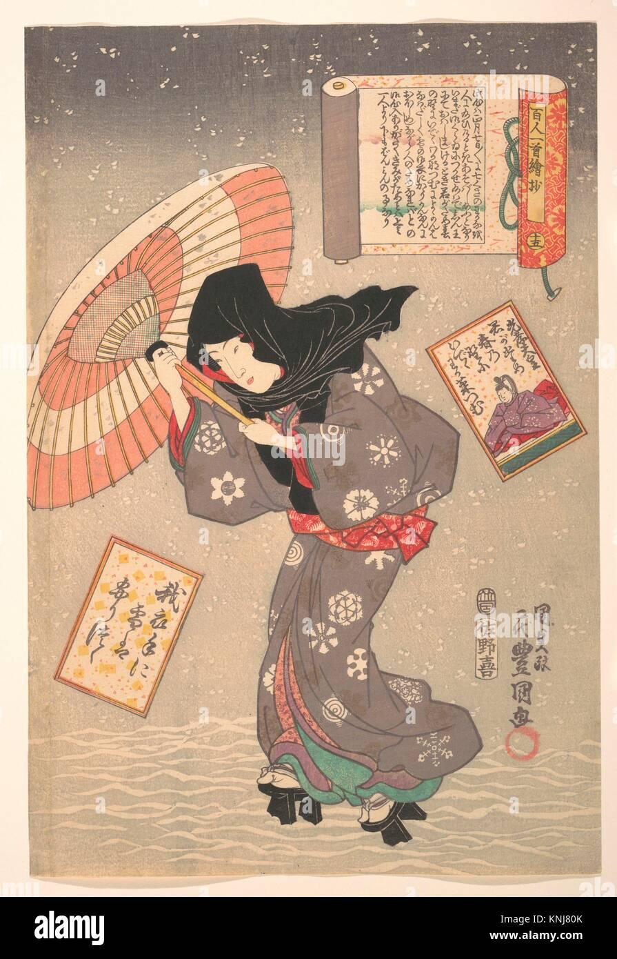 Selected Scenes from One Poem Each by One Hundred Poets: Poem by Emperor Koko. Artist: Utagawa Kunisada (Japanese, - Stock Image