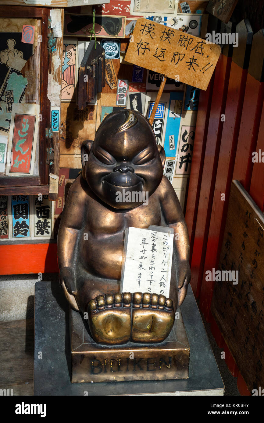 Kyoto- Japan, May 17, 2017: Statue of a Billiken doll, God of happiness, a charm doll that gives luck to the purchaser - Stock Image