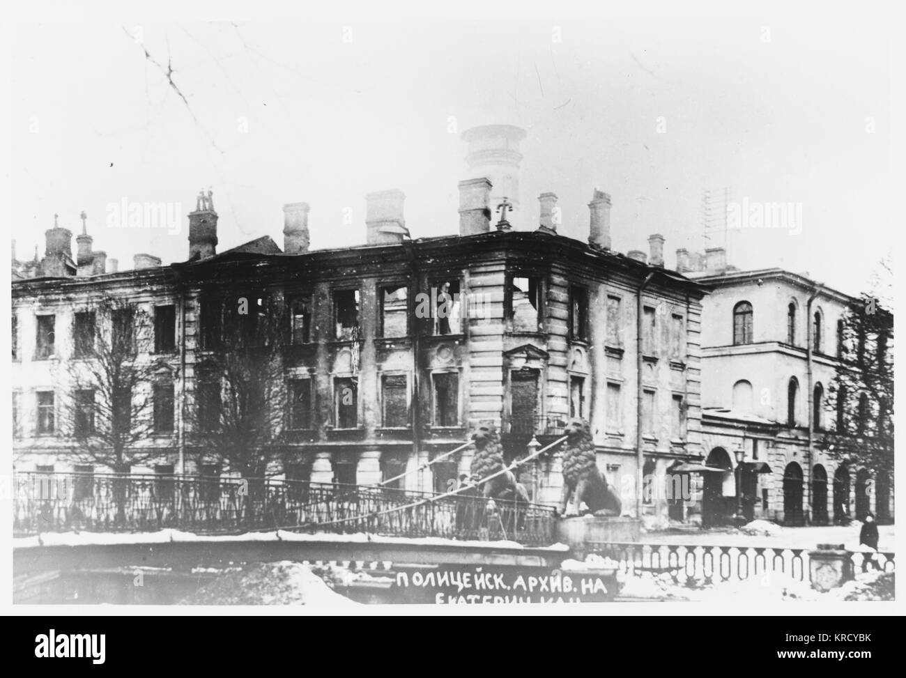 The Police Archive at  Petrograd is stormed by  insurgents who destroy the  records and fire the building.      - Stock Image