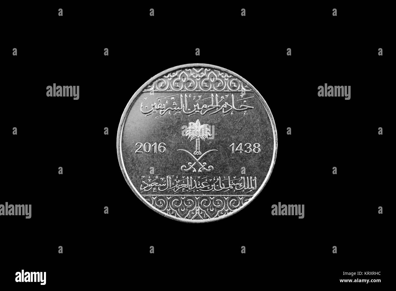 A super macro image of a silver saudi arabian coin isolated on a black background - Stock Image