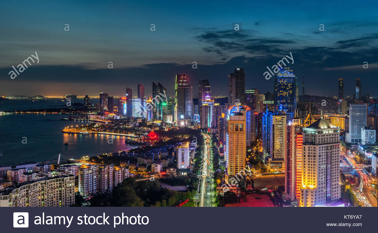 Night view of city architecture in Qingdao City,Shandong Province,China - Stock Image