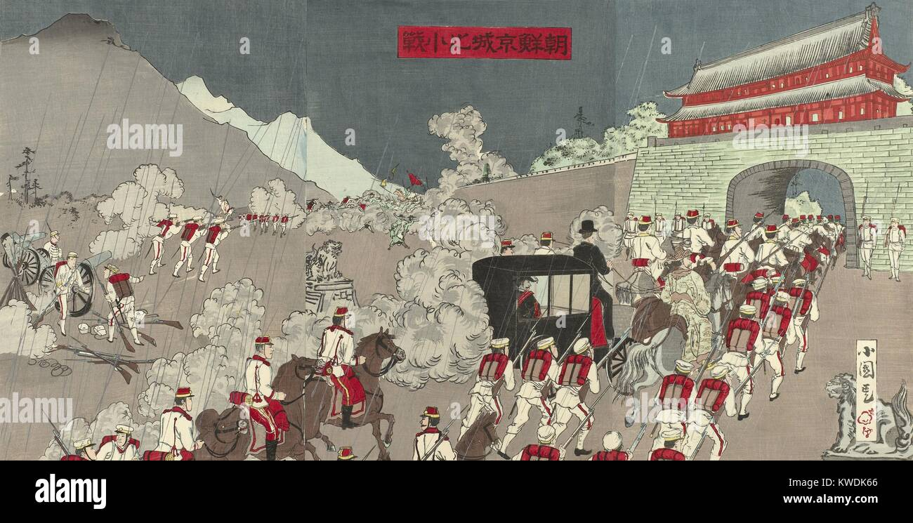 Japanese army expels Korean soldiers from the kings palace in Seoul, Korea, early June 1894. Japanese troops in - Stock Image