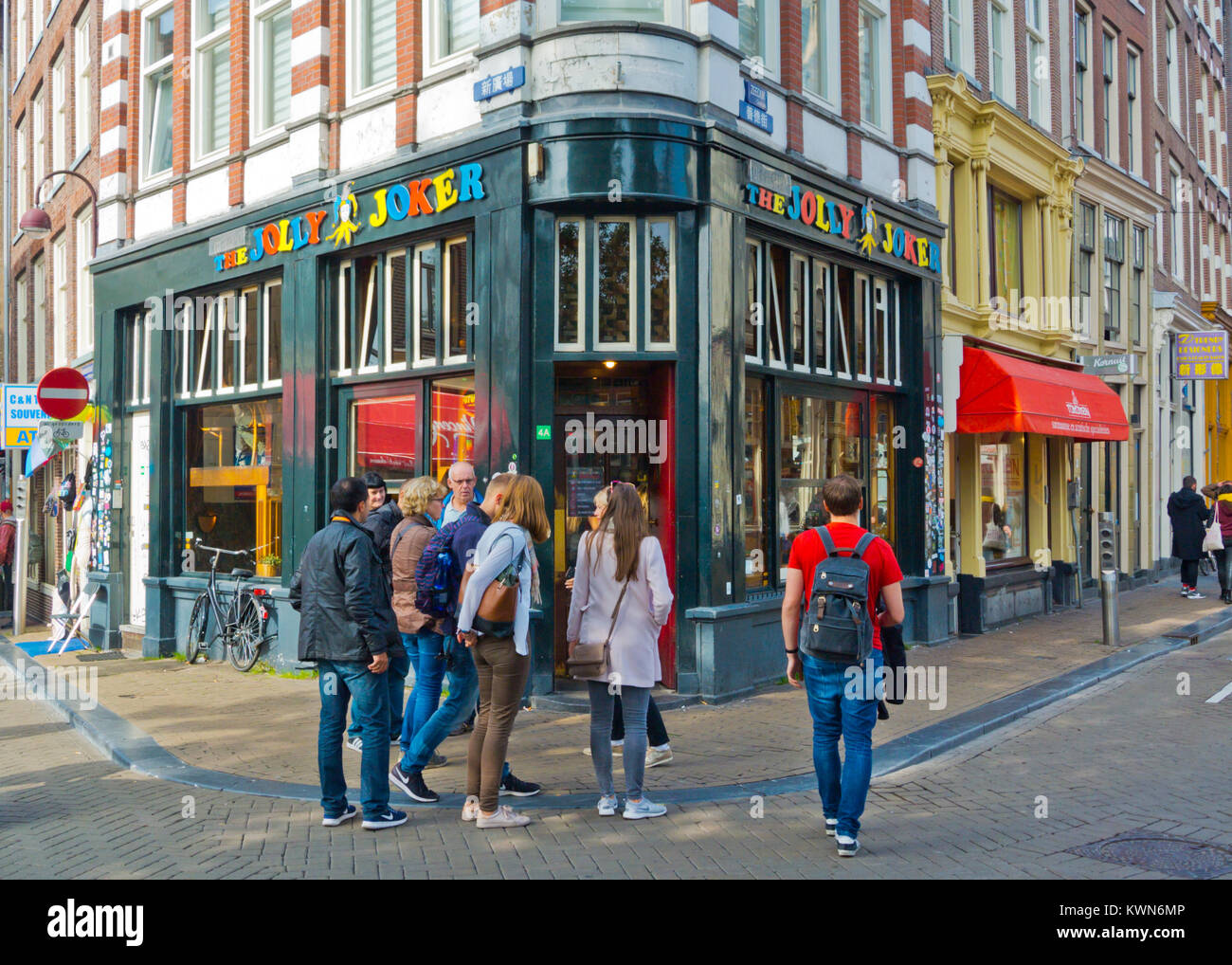 Jolly Joker coffeeshop, Nieuwmarkt, old town, Amsterdam, The Netherlands - Stock Image