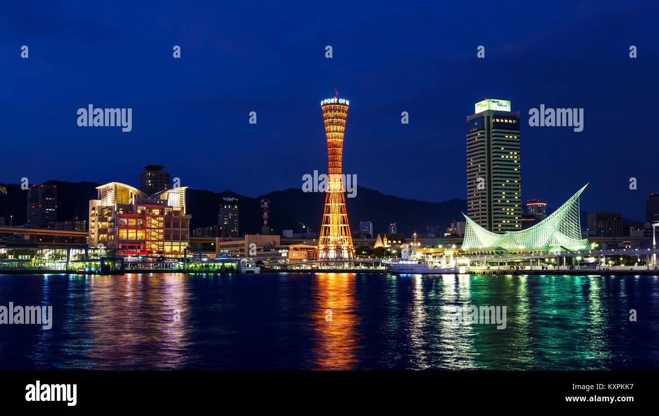 Port of Kobe with Kobe Port Tower  KOBE, JAPAN - OCTOBER 26:  Port of Kobe in Kobe, Japan on October 26, 2014. A - Stock Image
