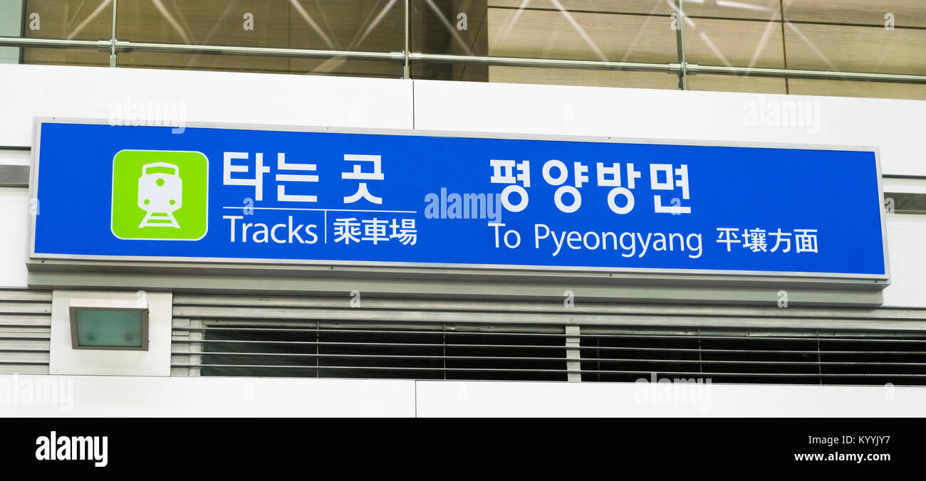 A sign at Dorasan Station, the northernmost station in South Korea at the DMZ, Korea - Stock Image