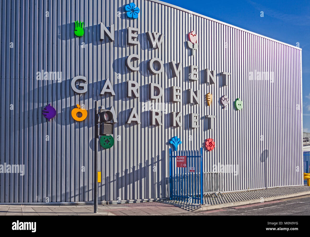 London, Battersea  The entrance to New Covent Garden Market at Nine Elms off Nine Elms Lane - Stock Image